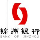 锦州银行大连分行