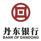 丹东银行大连分行