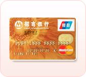 招行标准信用卡