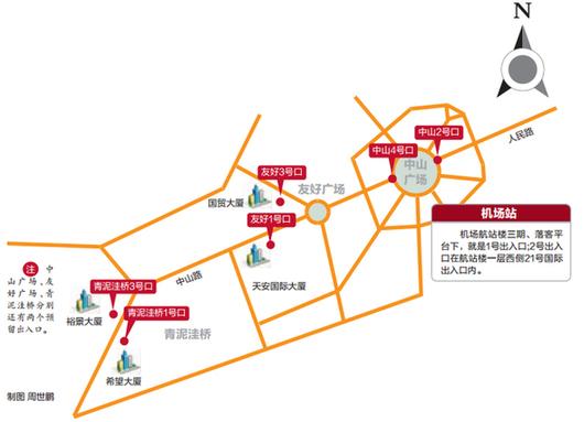 地铁机场站是大连地铁2号线地下双层岛式车站,该站位于大连国际
