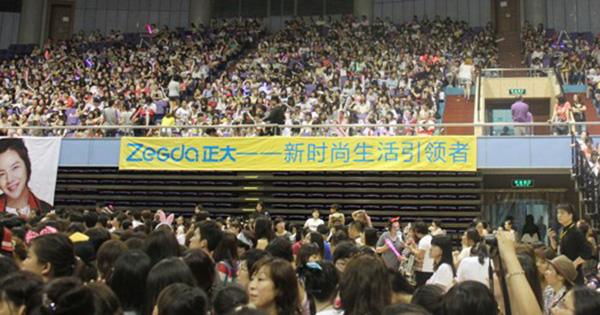 2011年7月9日晚,由正大品牌全程赞助的张根硕THE CRI SHOW上海站演唱会现场。