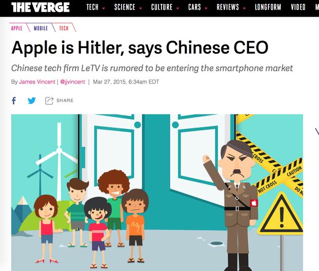 美国媒体报道贾跃亭将苹果比作纳粹