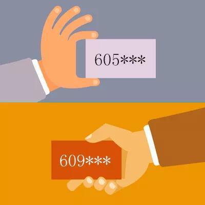 代码段605、609有主了!