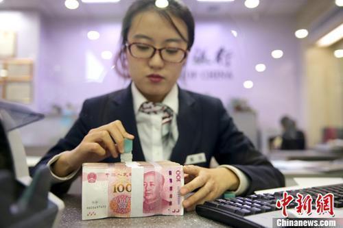资料图:银行工作人员清点货币。中新社记者 张云 摄