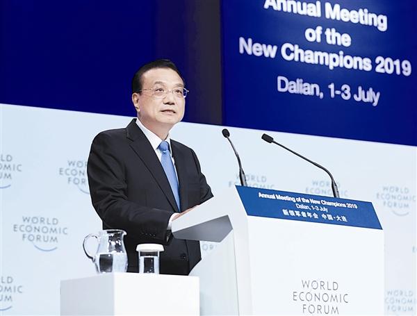 7月2日,国务院总理李克强在大连出席2019年夏季达沃斯论坛开幕式并发表特别致辞。新华社记者刘卫兵